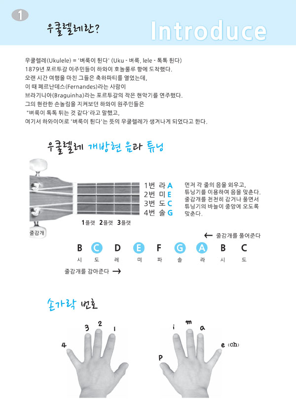고학년 교본 (1)-7.jpg