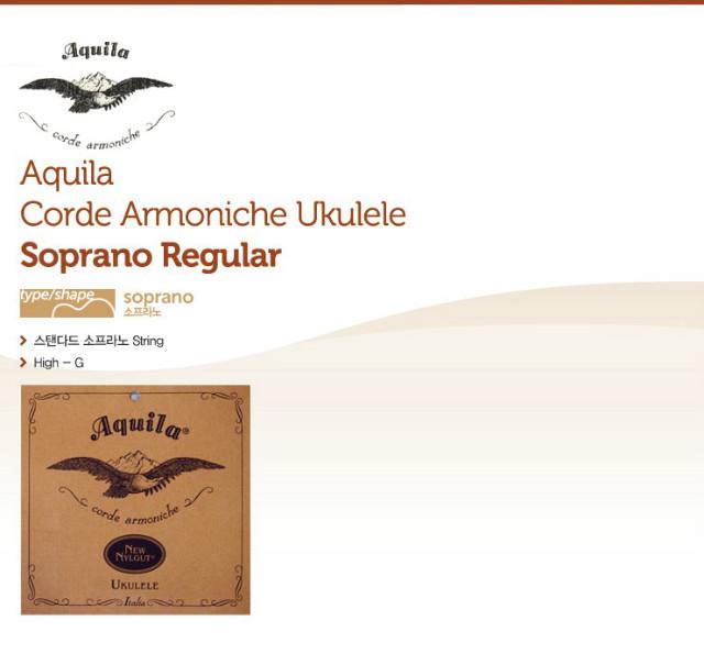 [Aquila] Soprano Regular(상세).jpg