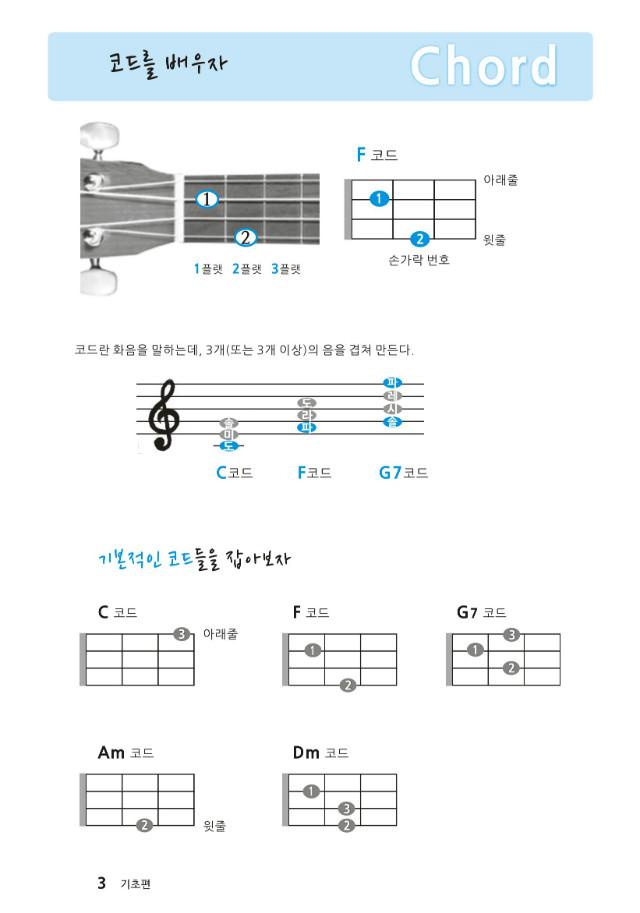 상세 4.jpg
