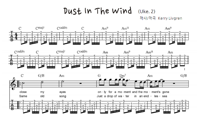 Dust In The Wind Uku.2.png