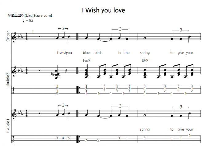 I wish you Love 듀엣 총보.png